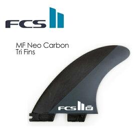 送料無料 PT20倍 FCS2 エフシーエス フィン トライフィン Mick Fanning ミック・ファニング●FCS II MF Neo Carbon Tri Fins ネオカーボン