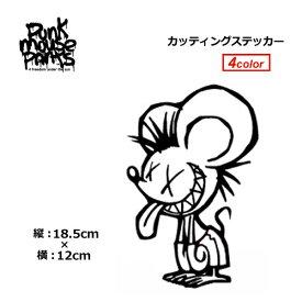 ステッカー PUNK MOUSE パンクマウス メール便対応可●カッティングステッカー 大 185×120mm