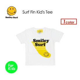 【送料無料】Smiley Surf,スマイリーサーフ,Tシャツ,半袖,キッズ,子供●Surf Fin Kid's Tee サーフフィン Tシャツ