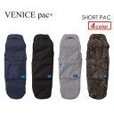 【送料無料】VENICE pac,ベニスパック,スケートボード,バッグ,ケース●SHORT PAC ショートパック