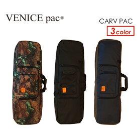送料無料 VENICE pac ベニスパック スケートボード バッグ ケース●CARV PAC カーブパック