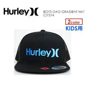 あす楽 Hurley ハーレー キャップ ボーイズ 子供用 CAP 帽子 19fa●BOYS ONE & ONLY GRADIENT HAT CI7514