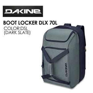 あす楽 送料無料 DAKINE ダカイン スノーボード バック ブーツ 20fw●BOOT LOCKER DLX 70L■BA237-154 DSL