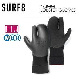SURF8 サーフエイト 防寒対策 遠赤起毛 NANORED グローブ●4/3mm ロブスターグローブ 89F2R3