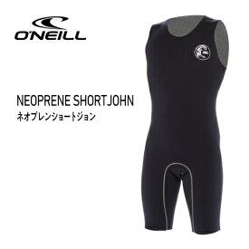 【送料無料】O'neill オニール 防寒対策 インナー●NEOPRENE SHORT JOHN ネオプレンショートジョン IO-0010