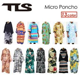 送料無料 TOOLS トゥールス プール フィットネス 着替え 袖付●TLS マイクロファイバー ポンチョ ベーシック