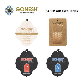 GONESH ガーネッシュ 芳香剤 車 フレグランス,メール便対応可●PAPER AIR FRESHENER ペーパーエアフレッシュナー