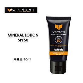 送料無料 Vertra バートラ 日焼け止め 日焼け対策 UVカット ローション 顔 体●MINERAL LOTION SPF50 ミネラルローション