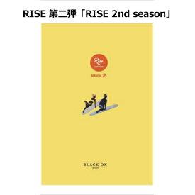 サーフィン ロングボード DVD BLACK OX メール便対応可●RISE 2nd season ライズ セカンドシーズン