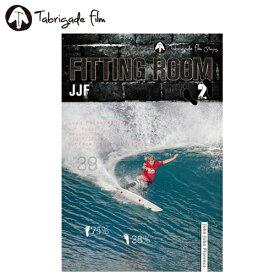 サーフィン DVD TabrigadeFilm タブリゲイデ John John Florence ジョンジョン フローレンス メール便対応可●FITTING ROOM 2 JJF