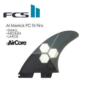 送料無料 PT20倍 FCS2 エフシーエス フィン トライフィン アルメリック チャネルアイランズ PC エアコア●FCSII AM PC+AirCore Tri Set