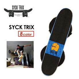 送料無料 バランスボード サーフィン スケートボード トリック クリス・ワード●SYCK TRIX シックトリックス