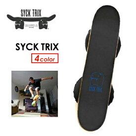 送料無料 PT10倍 バランスボード サーフィン スケートボード トリック クリス・ワード●SYCK TRIX シックトリックス