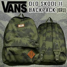 値下げしました!VANS/バンズ ヴァンズ OLD SKOOL 2 BACKPACK KRU 鞄 リュック バックパック