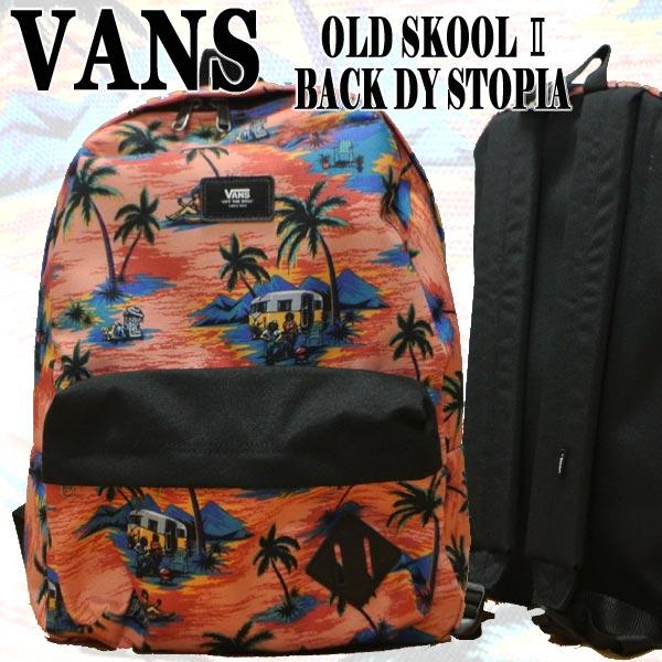 VANS/バンズ ヴァンズ OLD SKOOL 2 BACKPACK DYSTOPIA 鞄 リュック バックパック
