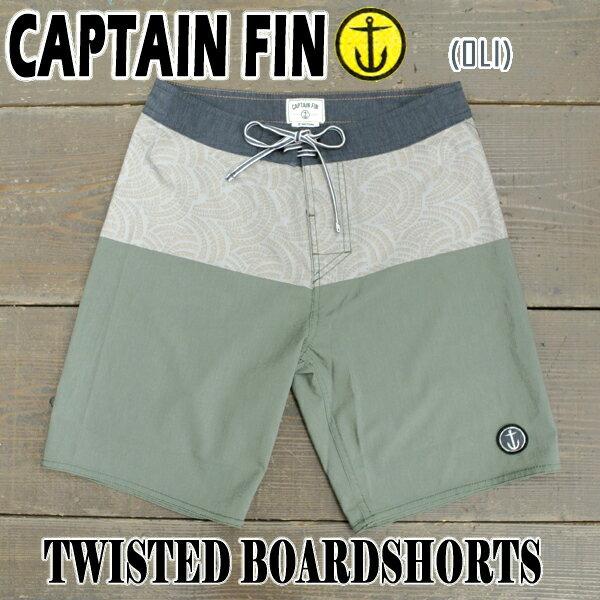 CAPTAIN FIN/キャプテンフィン TWISTED BOARDSHORTS OLIVE 男性用 サーフパンツ ボードショーツ 海パン 水着_02P01Oct16