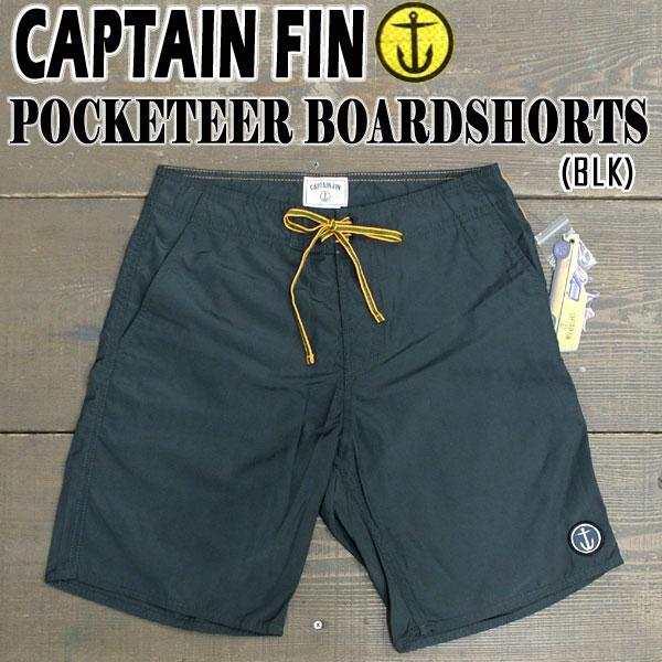 値下げしました!CAPTAIN FIN/キャプテンフィン POCKETEER BOARDSHORTS BLK 男性用 サーフパンツ ボードショーツ_02P01Oct16