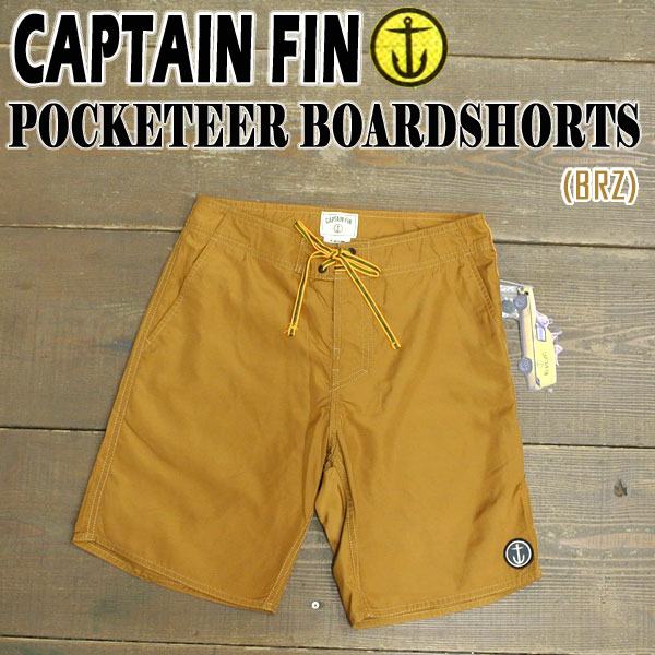 値下げしました!CAPTAIN FIN/キャプテンフィン POCKETEER BOARDSHORTS BRZ 男性用 サーフパンツ ボードショーツ_02P01Oct16