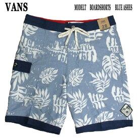 値下げしました!VANS/バンズ MODEL T BOARDSHORTS BLUE ASHES 男性用 サーフパンツ ボードショーツ トランクス 海水パンツ 海パン 水着