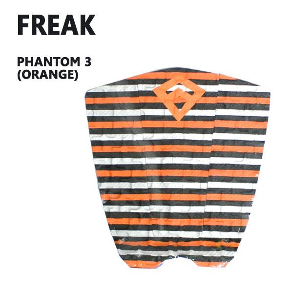 値下げしました!FREAK/フリーク DECK PAD/デッキパッド PHANTOM3/ファントム3 ORANGE サーフボード用 サーフィン用デッキパッチ トラクションパッド_02P01Oct16