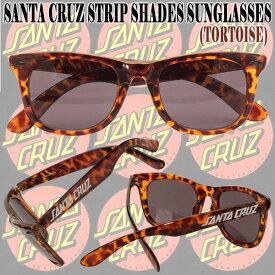 SANTA CRUZ/サンタクルズ STRIP SHADES SUNGLASSES TORTOISE サングラス 男女兼用_02P01Oct16