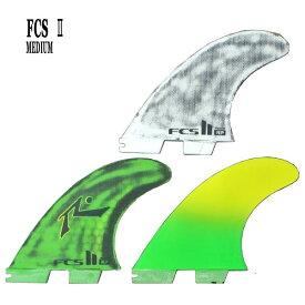 FCS2 FIN/エフシーエス2 RP PC MEDIUM TRI-FIN RUSTY PREISENDORFER/ラスティー パフォーマンスコア トライフィン3本セット サーフィン用 送料無料