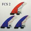 FCS2 FIN/エフシーエス2 KA KOLOHE ANDINO/コロヘアンディーノ PC/パフォーマンスコア BLUE/WHITE MEDIUM トライフィ…
