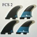 FCS2 FIN/エフシーエス2 PERFORMER/パフォーマー QUAD PC/パフォーマンスコア TEAL/BLACK LARGE クワッドフィン4本セ…