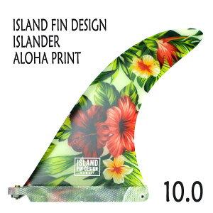 ISLAND FIN DESIGN HAWAII/ア...
