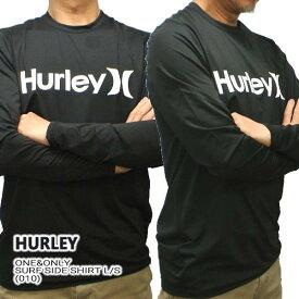 値下げしました!HURLEY/ハーレー 長袖ラッシュガード ONE&ONLY SURF SHIRT L/S RASHGUARD 010 長袖サーフTシャツ サーフィン 水着 男性用 894629