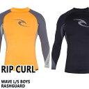 値下げしました!RIP CURL/リップカール ボーイズ用 長袖ラッシュガード WAVE (YOUTH) L/S RASHGUARD 新作_02P01Oct16