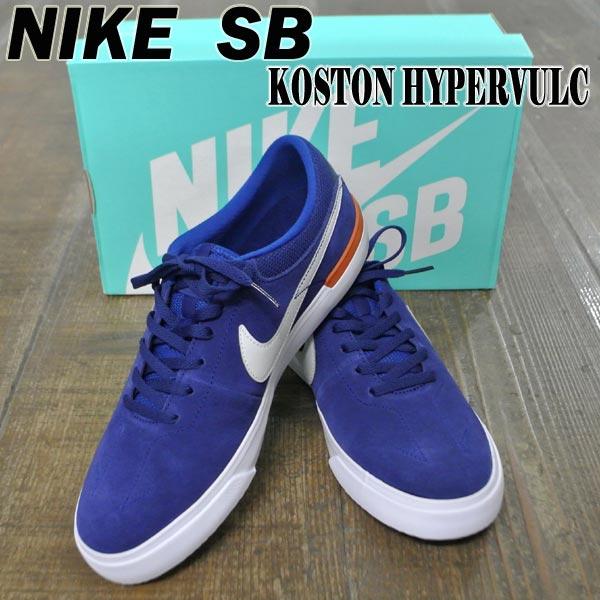 NIKE SB/ナイキ エスビー KOSTON HYPERVULC BLUE VOID/VAST GREY-MONARCH 靴 スケートボードシューズ スニーカー 送料無料