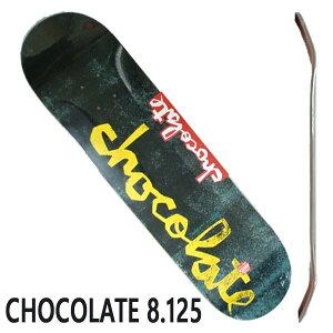 CHOCOLATE/チョコレート スケートボード デッキ ALVAREZ OG CHUNK 8.125 DECK スケボーSK8 VINCENT ALVAREZ [返品、交換及びキャンセル不可]