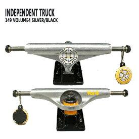 値下げしました!INDEPENDENT/インデペンデント COLLAB VOLUME4 SILVER BLACK STANDARDトラック149 TRUCKS INDY/インディー ボリュームフォー VOL4 スケートボードスケボー用 SK8