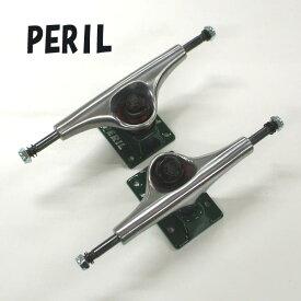 値下げしました!PERIL/ペリル PERIL TRUCK 8.0 W/GREEN BASE スケートボードトラック スケボー SK8 [返品、交換及びキャンセル不可]
