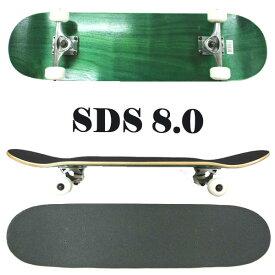 SDS/エスディーエス コンプリートスケートボード/スケボー DYED GREEN 8.0 COMPLETE SK8 [返品、交換及びキャンセル不可]