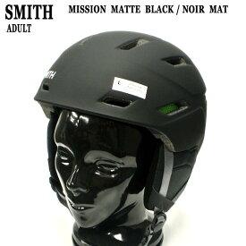 値下げしました!SMITH/スミス MISSION SNOW HELMETS ヘルメット MATTE BLACK/NOIR MAT SNOWBOARDS スノボ用 大人用 雪山 18-19モデル