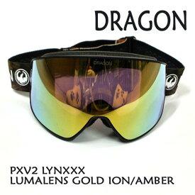 DRAGON/ドラゴン SNOW GOGGLE PXV2 LYNXXX LUMALENS GOLDION LLAMBER SNOWBOARDS GOGGLE スノーボード スキー ゴーグル スノボ [返品、交換及びキャンセル不可]