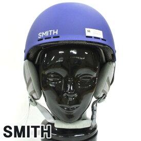 SMITH/スミス HOLT SNOW HELMETS ヘルメット MATTE DUSTY LILAC/LILAS POUDREUX MAT SNOWBOARDS スノボ 自転車 スケボー オールシーズン 大人用 雪山 [返品、交換及びキャンセル不可]