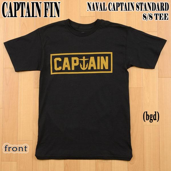 値下げしました!CAPTAIN FIN/キャプテンフィン NAVAL CAPTAIN STANDARD S/S TEE BGD メンズ Tシャツ 男性用_02P01Oct16