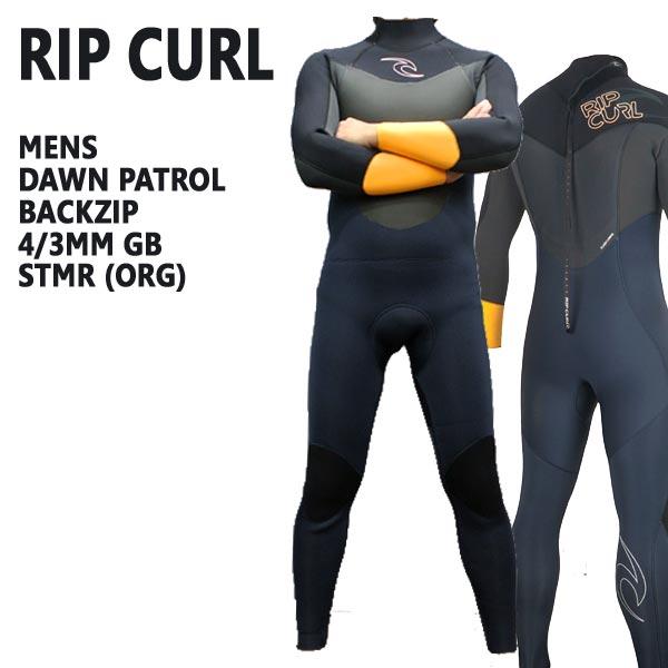 RIP CURL/リップカール 4/3mm DAWN PATROL BACK ZIP STMR ORANGE フルスーツ WET SUITS/ウェットスーツ 送料無料 男性用 メンズ