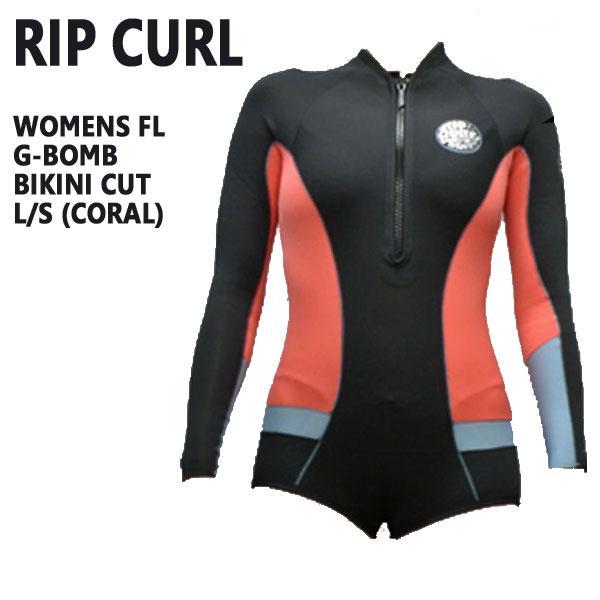 RIP CURL/リップカール G-BOMB L/SL BIKINI CUT CORAL レディース ロングスプリング ビキニカット ウェットスーツ 女性用