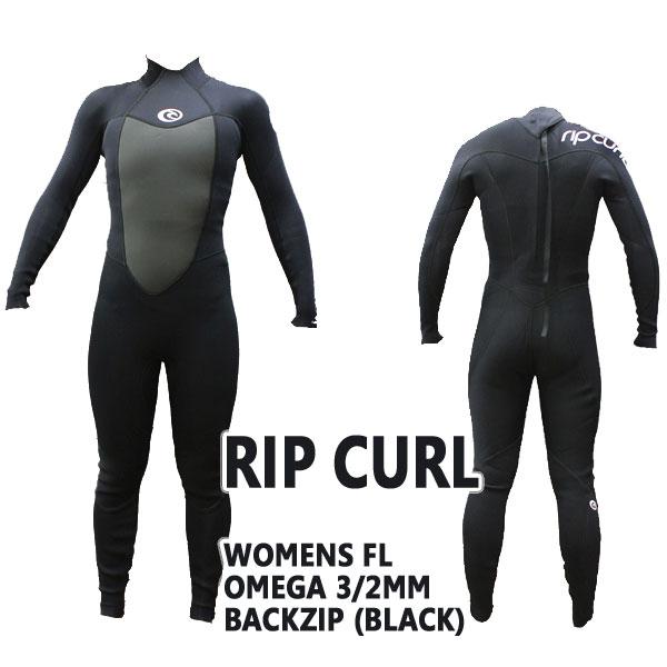 レディース用 RIP CURL/リップカール OMEGA ウェットスーツ 3/2 FLタイプ ブラック フルスーツ BLK_送料無料サーフィン用_02P01Oct16