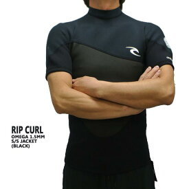 RIP CURL/リップカール OMEGA 1.5m Short Sleeve Jacket BLACK 半袖タッパ WET SUITS/ウェットスーツ タッパー 送料無料 男性用 メンズ サーフィン