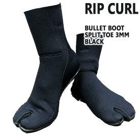 値下げしました!RIPCURL/リップカール BULLET BOOTS 3MM SPLIT TOE BLACK サーフィン サーフブーツ