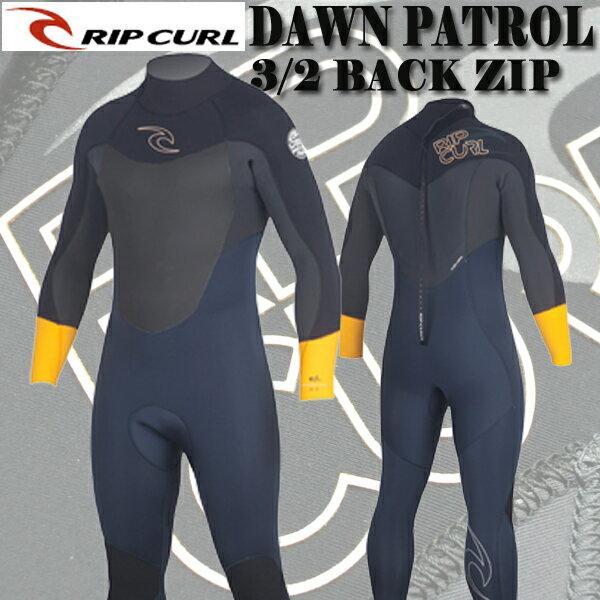 値下げしました!RIP CURL/リップカール 3/2mm DAWN PATROL BACK ZIP ORANGE フルスーツ WET SUITS/ウェットスーツ 送料無料 男性用