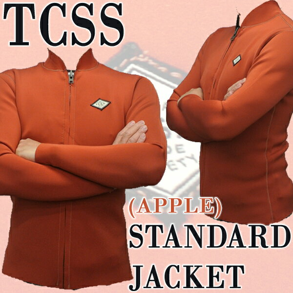 メンズ長袖タッパー TCSS/ザクリティカルスライドソサイエティ STANDARD WETSUITS JACKET APPLE 送料無料 男性用 ウェットスーツ_02P01Oct16