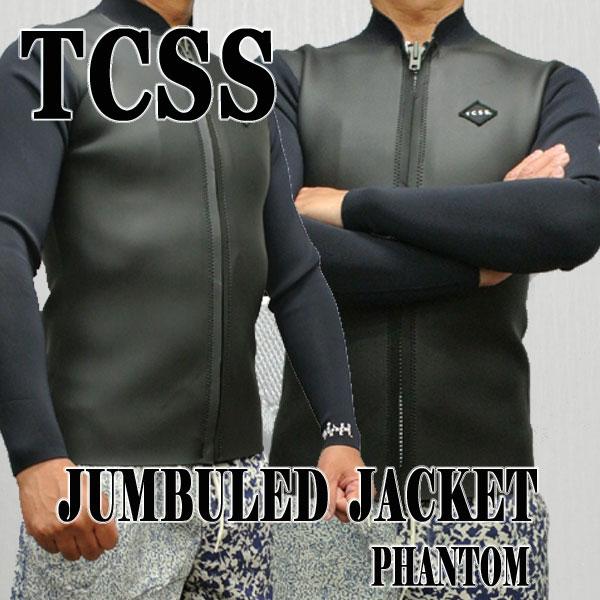 TCSS/ザクリティカルスライドソサイエティ JUMBLED JACKET PHANTOM 男性用 ウェットスーツ メンズ長袖タッパー