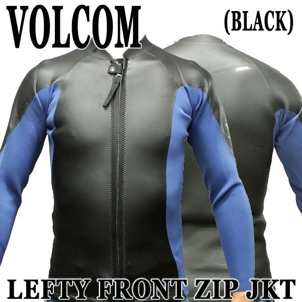 VOLCOM/ボルコム LEFTY FRONT ZIP JACKET BLACK メンズ長袖タッパー 男性用サーフィン用ウェットスーツ 送料無料