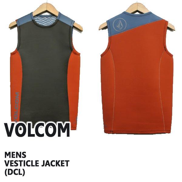 VOLCOM/ボルコム VESTICLE JACKET DCL メンズ ベストタッパー 男性用サーフィン用ウェットスーツ 送料無料!!